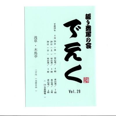 飯田 道朗タイムラインカレンダーmenutwitterfacebookabout usタイムライン検索