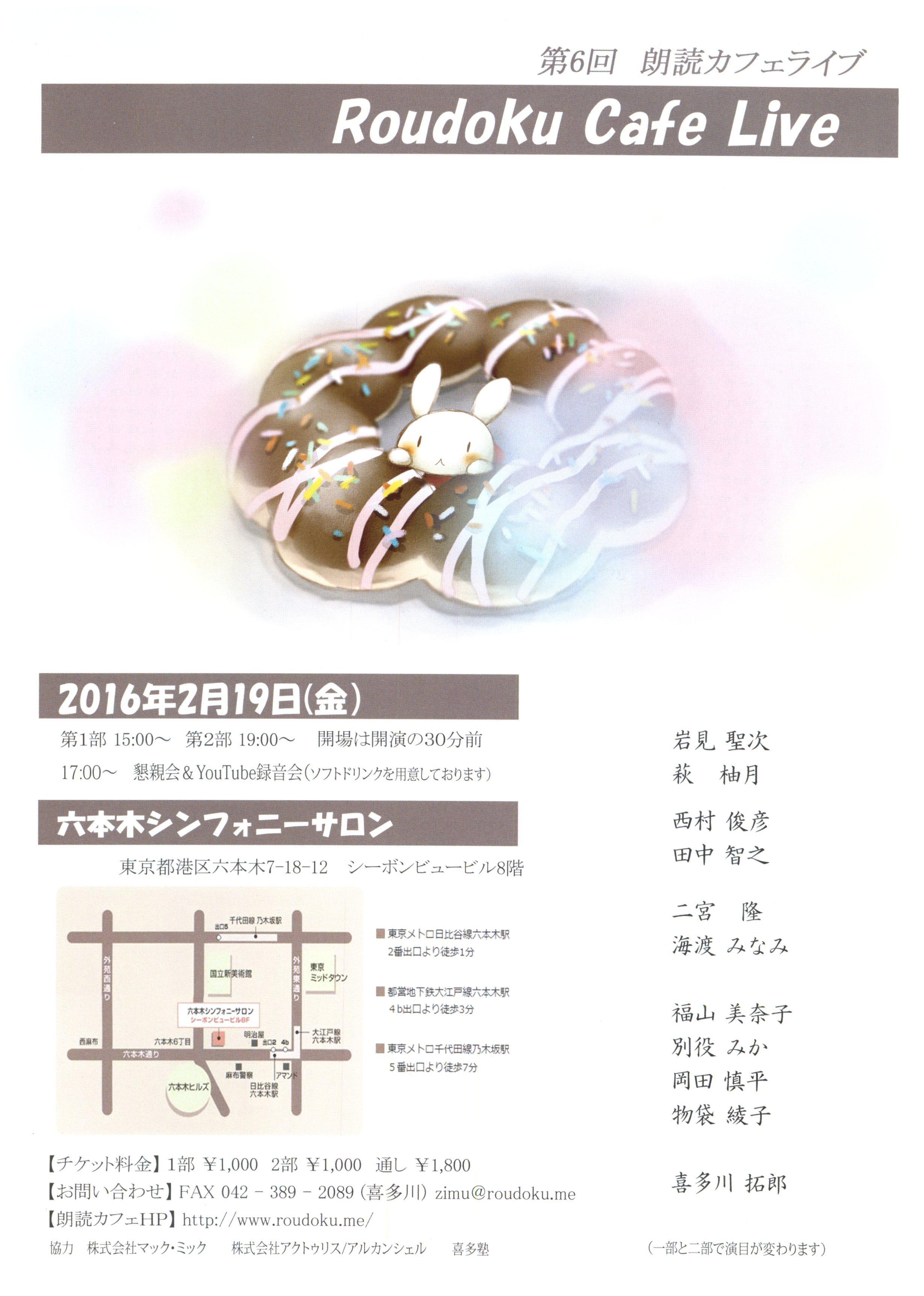 住友商事 【(管理職/センター長補佐)センター事業本部